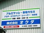 2008_0830?0003.JPG